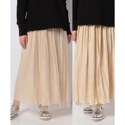 Melan Cleuge 【Melan Cleuge women】チュール×ワッシャーリバーシブルスカート(ライトベージュ)【返品不可商品】