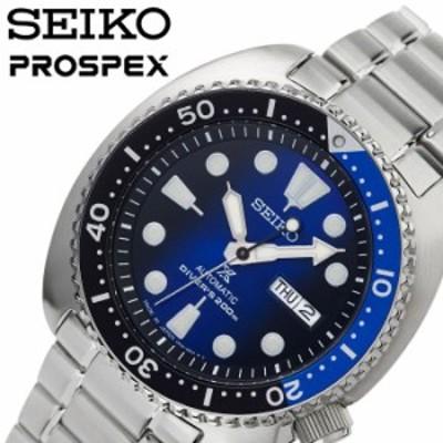 腕時計 SEIKO 時計 プロスペックス PROSPEX セイコー メンズ ブルー SRPC25J1
