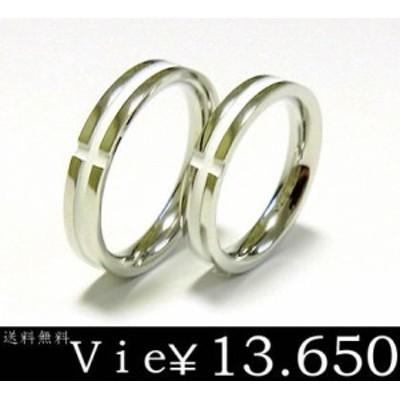 送料無料【vie】ペアステンレスリング/ヴィー/クロス/ホワイト/刻印可能/2個セット/指輪/シンプル/ユニセックス/r1099pair