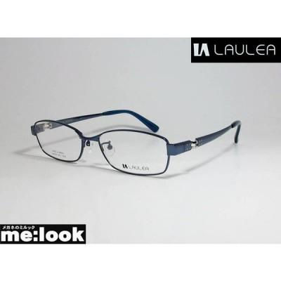 AMIPARIS アミパリ ラウレア LAULEA 日本製 JAPAN 形状安定フレーム 眼鏡 メガネ メタル フレーム LA4030-BL-54 度付可 ダークブルー
