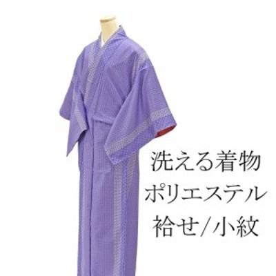 洗える着物R・KIKUCHI 洗える着物 ポリエステル小紋 新品 着物 M寸