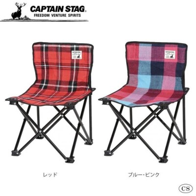 CAPTAIN STAG キャプテンスタッグ 起毛コンパクトチェア レッド・UC-1629