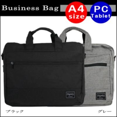 ビジネスバッグ メンズ 紳士 鞄 カバン かばん A4 2way GL-410 ブラック色 グレー色 就活カバン ビジネストートバッグ 当店オリジナル商
