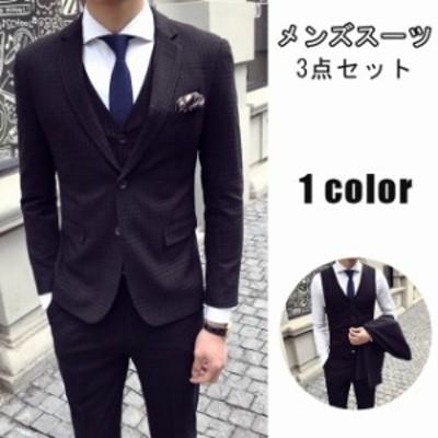 送料無料メンズ スーツ 3点セット ビジネススーツ メンズ セットアップ スーツ 大きいサイズ ブラック 二つボタン 無地 就職活動 フォー