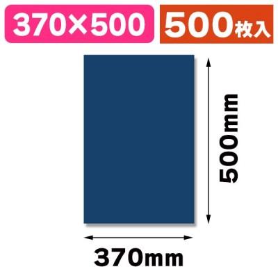 (ラッピング用平袋)マットカラーポリ 37-50 コン/500枚入(K05-4901755434705-5H)