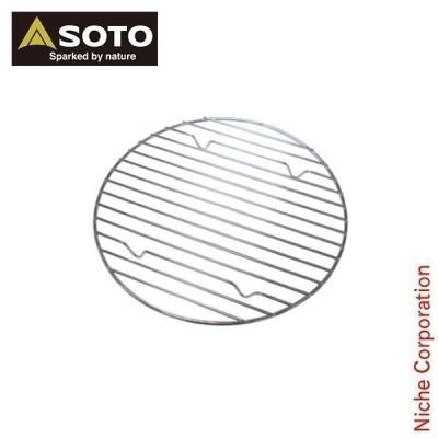 ソト SOTO ダッチオーブン底網 10インチハーフ ST-910HFNT アウトドア クッカー