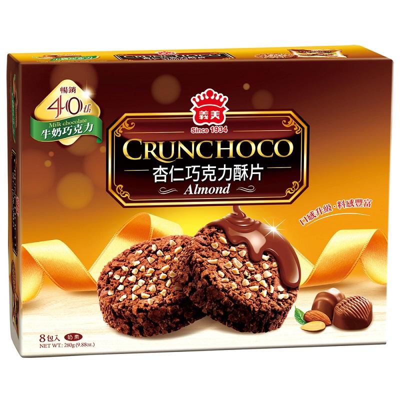 義美杏仁巧克力酥片(牛奶巧克力)