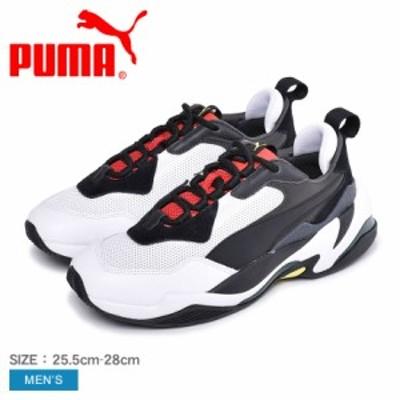 プーマ スニーカー サンダー スペクトル THUNDER SPECTRA  メンズ PUMA 367516 07 シューズ 靴 白 黒