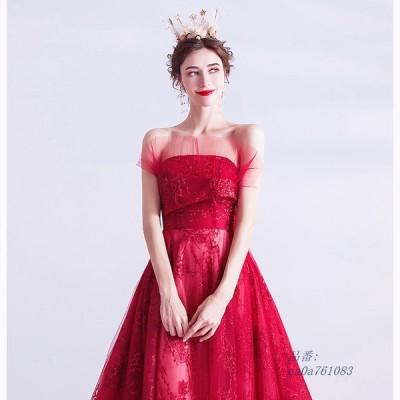カラードレス 二次会 パーティードレス ロングドレス 花嫁 ウェディングドレス 結婚式 イブニングドレス 演奏会 ウエディングドレス ドレス 大きいサイズ