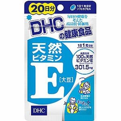DHC 20日分 天然ビタミンE(大豆) 20粒
