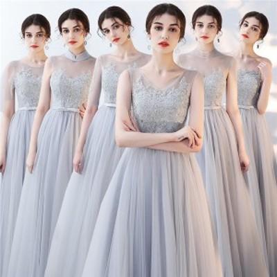 パーティードレス レディース ワンピース  結婚式 20代 30代 ドレス ブライドメイド  ロング 披露宴ドレス  大きいサイズ  花嫁ドレス