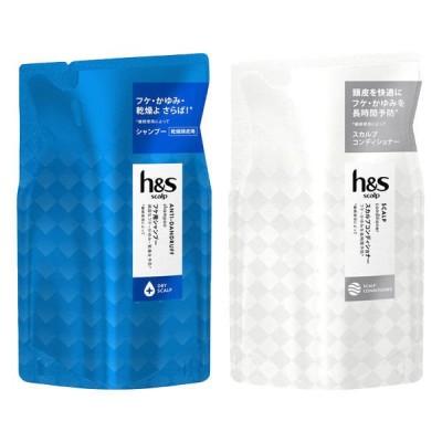 P&G【セット品】h&s scalp(エイチアンドエス)スカルプシャンプー&コンディショナー ドライ フケ・かゆみ 詰め替え 300ml メンズ