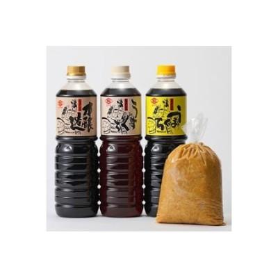 ヒグチのお醤油と味噌セット【1000794】