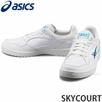 アシックス SKYCOURT カラー:WHITE/AIZURI BLUE