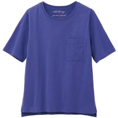 【ぽっちゃりさんサイズ】汗ジミ防止ポケット付きゆったりTシャツ/ディープブルー/L