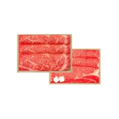 ふるさと納税 鹿児島県産和牛すき焼きセット 鹿児島県大崎町