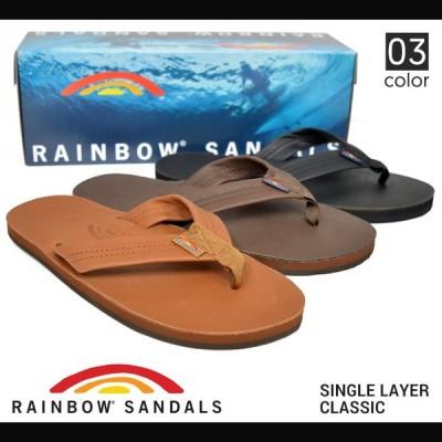 RAINBOW SANDALS レインボーサンダル SINGLE LAYER CLASSIC LEATHER SANDAL シングルレイヤー クラシック レザー サンダル ビーチサンダル 301ALTS CL セール