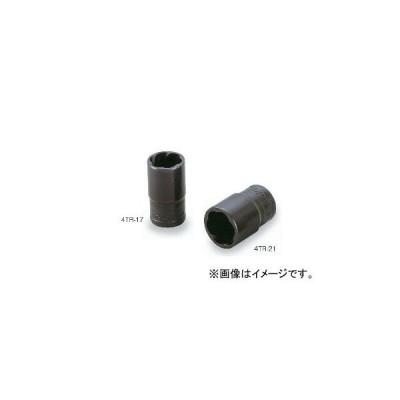 """トネ/TONE 12.7mm(1/2"""") トルネードソケット 品番:4TR-21"""
