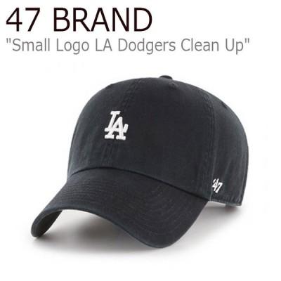 47ブランド キャップ 47 BRAND SMALL LOGO LA DODGERS CLEAN UP スモール ロゴ ロサンゼルス ドジャース クリーンアップ BLACK ブラック 47-SMLA-BKA ACC