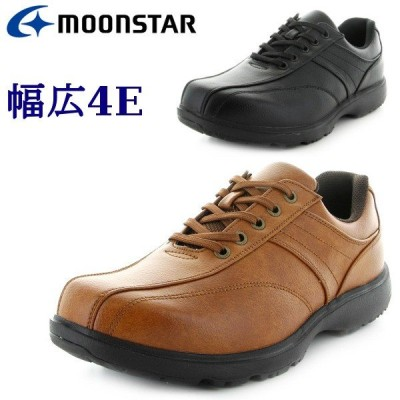 ムーンスター MOONSTAR レインポーター RP005 キャメル ブラック メンズ 紳士靴