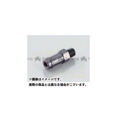 【無料雑誌付き】K-CON 汎用 その他外装関連パーツ ニップル M8×P1.25 8mmホース用 カラー:ブラックアルマイト キタココンビニパーツ