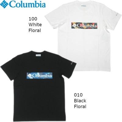 コロンビア Tシャツ メンズ COLUMBIA 半袖 ラピッドリッジ グラフィック Tシャツ M RAPID RIDGE GRAPHIC TEE AE0403 2021春夏新作