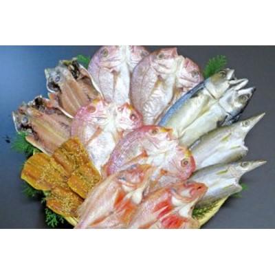 海鮮バラエティ詰合せ(7種) 【国分】 【ヤマト運輸でお届け】