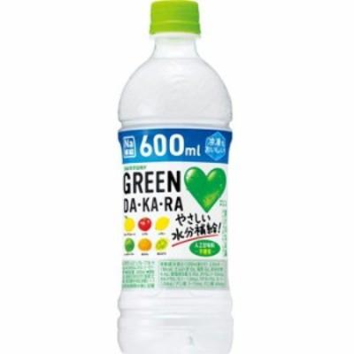 サントリー GREEN DA・KA・RA グリーン ダカラ ペット600ml1箱24本