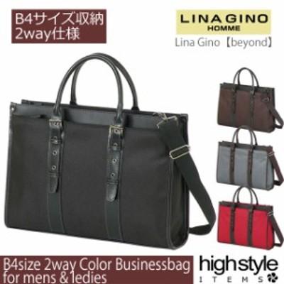 ビジネスバッグ  A4  LINA GINO リナジーノ 2WAY 軽量ビジネスブリーフケースバッグ