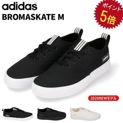 アディダス メンズ スニーカー BROMASKATE M EG3896 EG1626 EG3899 ホワイト ブラック キャンバス 男性 19FW12
