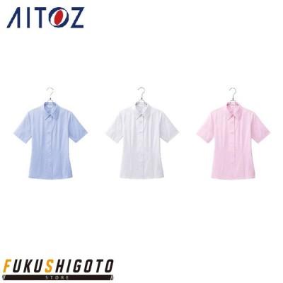 AITOZ HCB8100 半袖ブラウス 5-15号 【オールシーズン対応 スーツ・オフィスウェア アイトス】