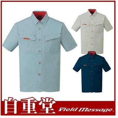 作業服 半袖シャツ 自重堂 半袖シャツ 47514 作業着 春夏