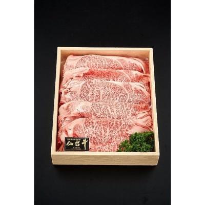 ( 産地直送 お取り寄せグルメ ) 仙台牛 肩ロースすき焼き 550g