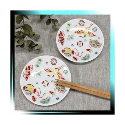 2枚組 縁起 豆皿 宝尽くし 2枚セット 陶器 和食器 おしゃれ食器