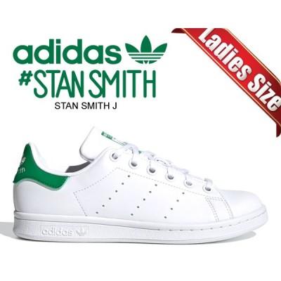 アディダス スタンスミス ガールズ adidas STAN SMITH J FTWWHT/FTWWHT/GREEN fx7519 レディース スニーカー ホワイト グリーン ヴィーガン PRIMEGREEN