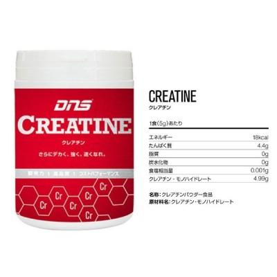 クレアチン(DNS/プロテイン/サプリ/トレーニング)