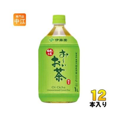伊藤園 お〜いお茶 緑茶 1L ペットボトル 12本入 〔お茶〕