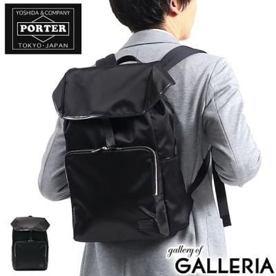 吉田カバン ポーター リュック PORTER CLASS RUCKSACK クラス リュックサック バックパック メンズ レディース 539-05288 新作 2020