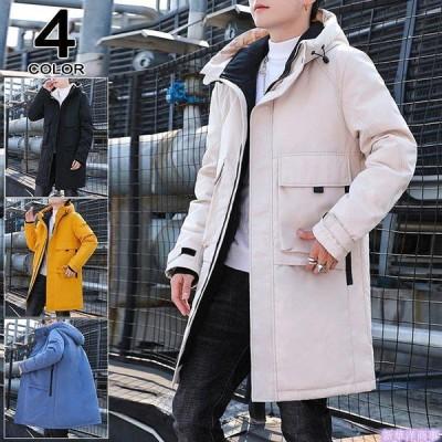 ダウンコート メンズ ロングコート 軽量 防風 アウター 冬服 ダウンジャケット フード付き キルティング 防寒 お兄系 メンズファッション