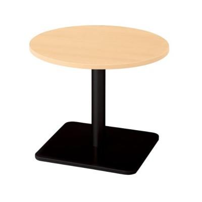ronna ロンナ テーブル 丸形 ベース脚タイプ ローポジション 幅750×奥行750×高さ600mm NN-0707BLC
