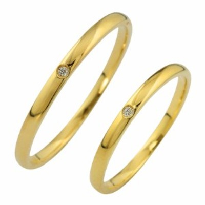 結婚指輪 一粒ダイヤモンド 平甲丸 ペアリング K18 マリッジリング 2本セット 18金 ブライダル 送料無料