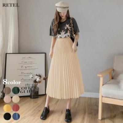 選べる8色 歩くたびにふんわり揺れる大人可愛いを叶えてくれる プリーツ ロングスカート S~XL レディース春夏