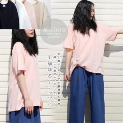 カットソー Tシャツ レディース ルーズフィット ゆったり ゆるい 体型カバー 無地 半袖 伸縮性 綿100% レイヤード 着まわし(glead007)