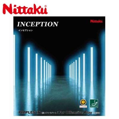 Nittaku NR-8727 インセプション 2020春夏 卓球ラバー 日本卓球(ニッタク) 【メール便可/ 取り寄せ】