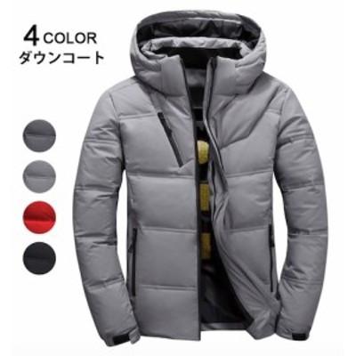 二枚送料無料/メンズ ダウンコート ダウンジャケット アウター フード付き 防寒対策 ポケット付き ミドル丈 カジュアルアウター 防風 防