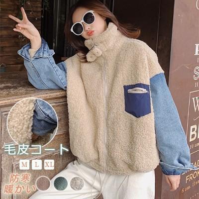 【在庫処分特価!!】デニム切り替えボアジャケット 異素材 ドッキング ボアジャケット アウター コート ボアブルゾン 韓国ファッション 可愛い レディース