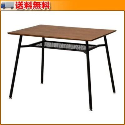 anthem Dining Table S ANT-2831BR ▼木とスチールのおしゃれなダイニングテーブル