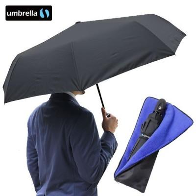 自動開閉折りたたみ傘 メンズ 吸水傘カバー付き55cm 軽量 ワンタッチ折りたたみ傘 雨傘 軽量