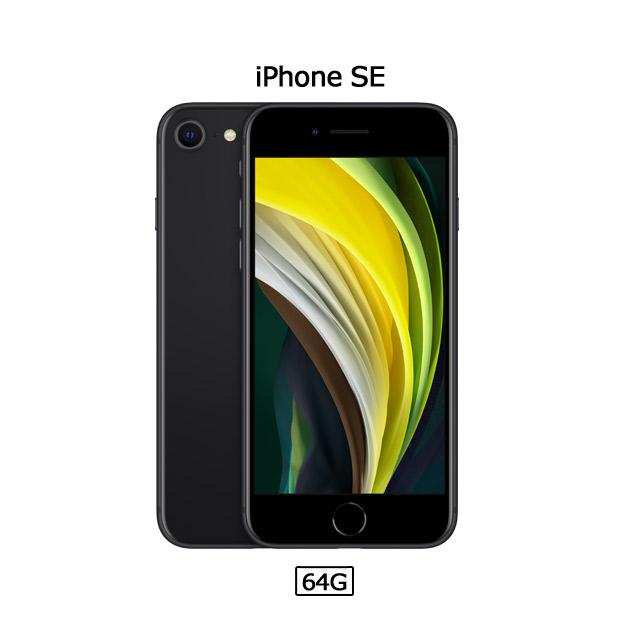 Apple iPhone SE (64G)-黑色(MHGP3TA/A)
