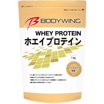ボディウイング ホエイプロテイン チョコミルク (EX版 1kg)